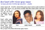 Humayun Ahmed-Gultekin divorce news