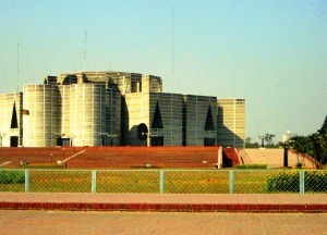 Bangladesh Parliament Building, Manik Mia Avenue, Dhaka